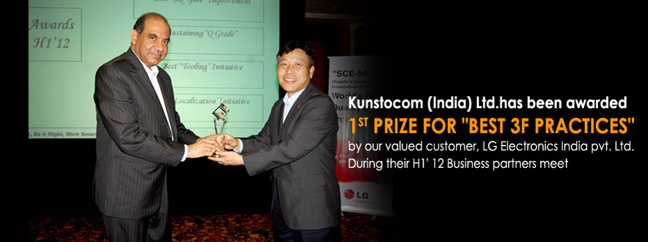 Welcome to Kunstocom (India) Limited